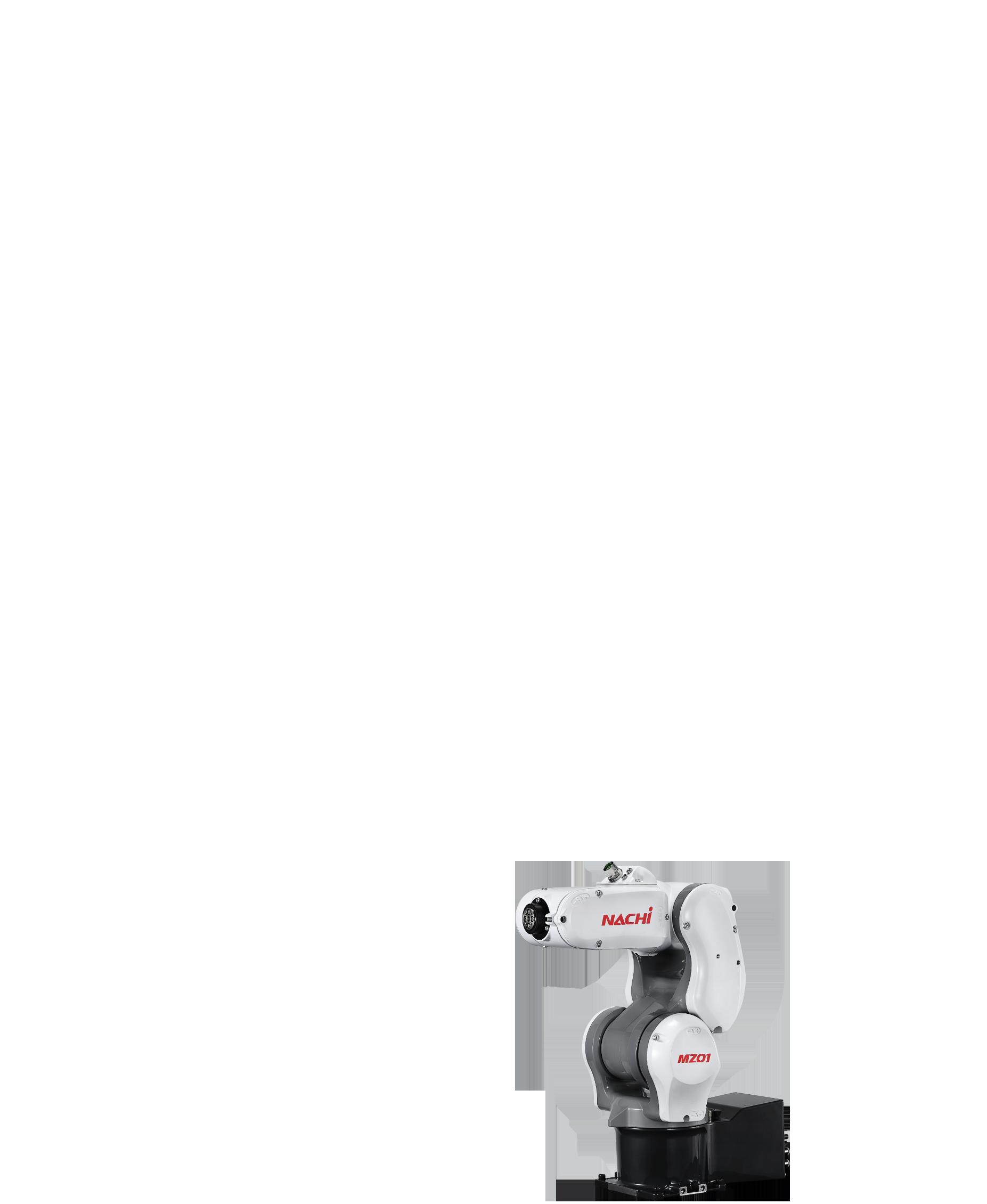 NACHI EUROPE GmbH Robotics Division